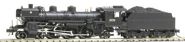 C51 274