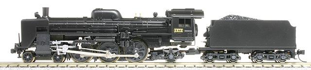 KATO C57
