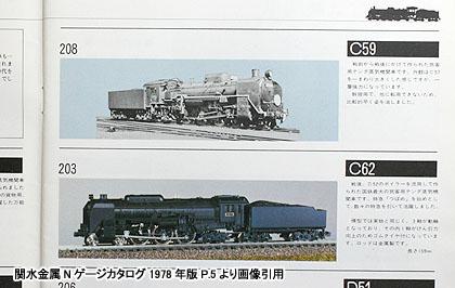 1978年版