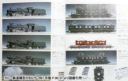1985年版