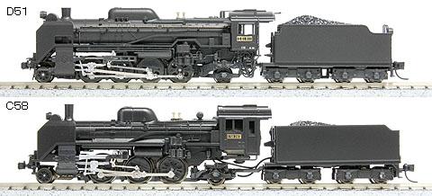 上:KATO 新D51 下:KATO C58