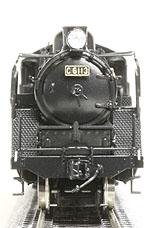 ワールド工芸 C61(旧)九州型