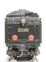 KATO 498