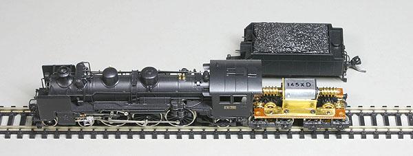 ワールド工芸 C51(テンダードライブ)