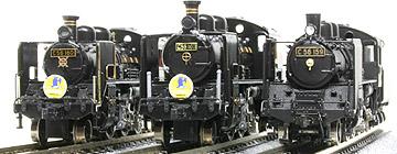 C56 前面3種