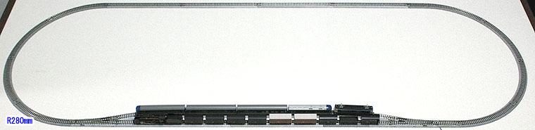 R280の側線付きエンドレス 9mm