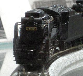 D51標準形