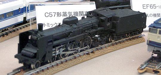 初代C57
