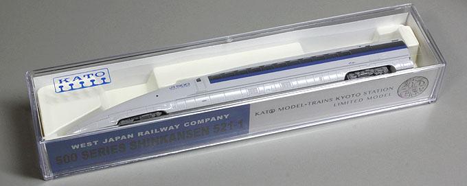 KATO京都駅店限定 500系新幹線521−1
