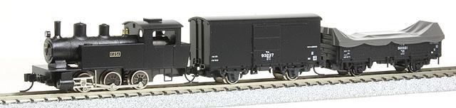 標準型Cタンクと貨車
