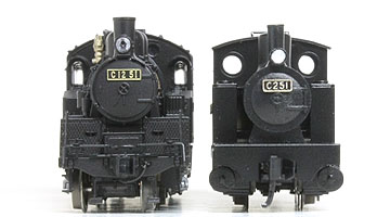 C12と標準型Cタンク