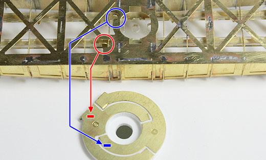 集電用接点の位置の確認