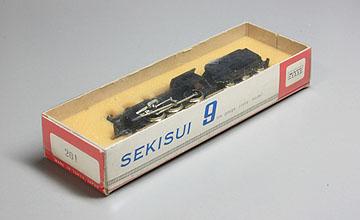 初代C50パッケージ