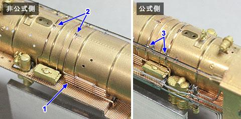 非公式側配管