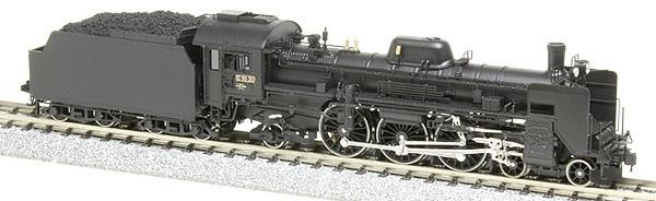 C55流改型北海道タイプ