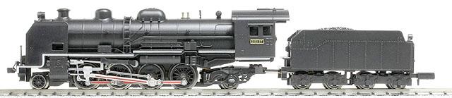 マイクロエース D50 37
