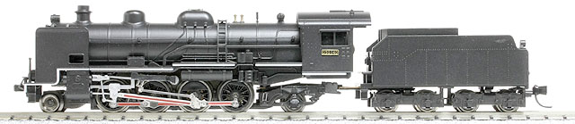 マイクロエース D50 140