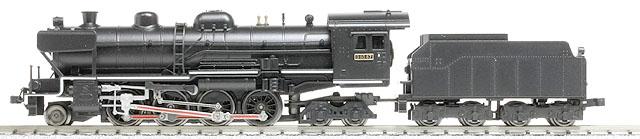 マイクロエース D60 67