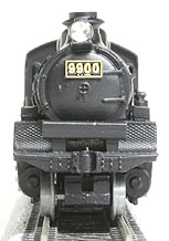 ナカセイ 9900