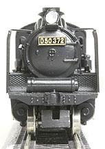 ナカセイ D50