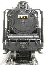 マイクロエース D50