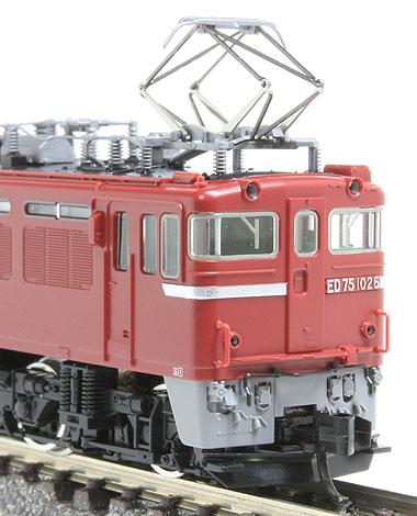 ED75 1000