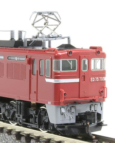 ED75 700