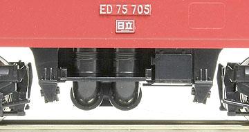 ED75 1000 ライト