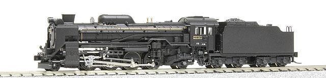 D51北海道形ギースルエジェクター