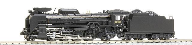 D51標準形(長野式集煙装置付)