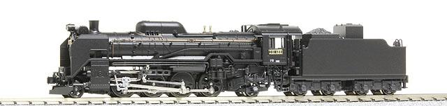 D51標準形(東北仕様)
