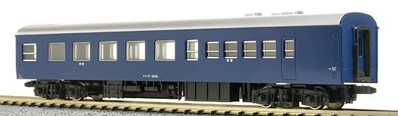 オシ17(青)
