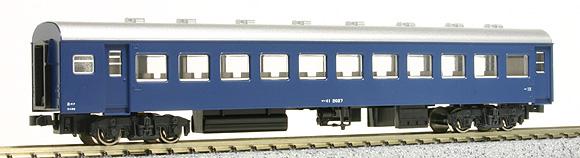 ナハ11(青)