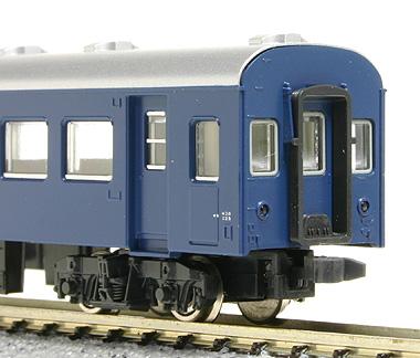 ナハフ11(青)
