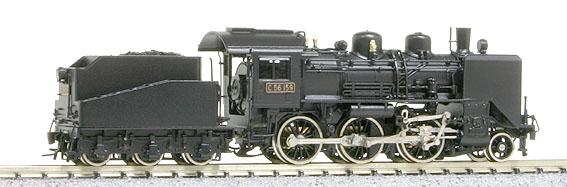 C56 非公式側